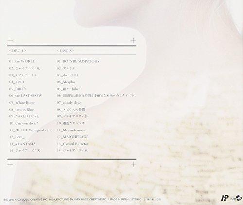 best tracks 2006-2010 [vapor]