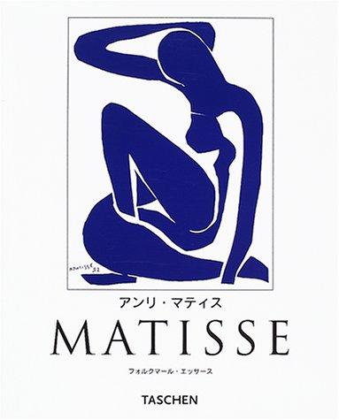マティス NBS-J (ニュー・ベーシック・アート・シリーズ)の詳細を見る