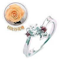 【SUEHIRO】 (婚約指輪) ダイヤモンド プラチナエンゲージリング(1月誕生石) ガーネット(日比谷花壇誕生色バラ付) #13