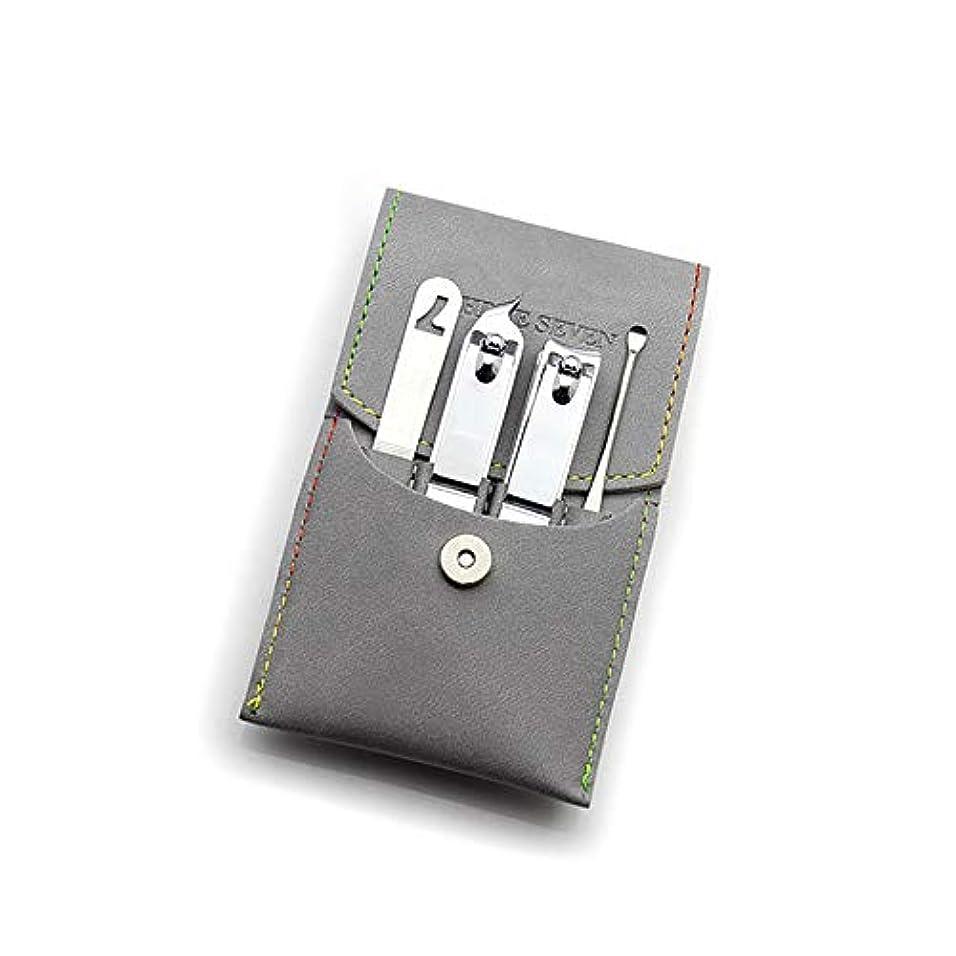 懺悔別にパークファッション爪切りセットネイルクリッパーセット美容ネイルツールセット高級グレーPUレザーケース付き、4点セット
