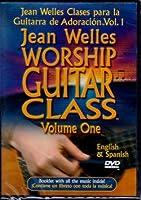 Worship Guitar Class Vol 1 DVD アコースティックギター アコギ ギター (並行輸入)