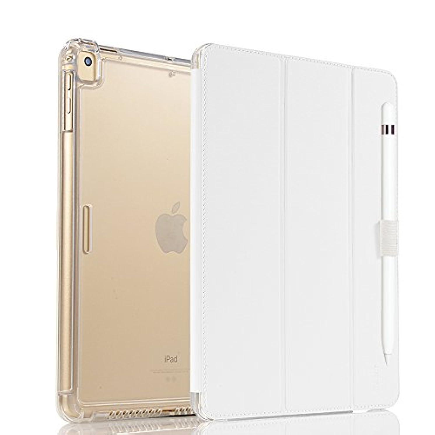 しおれた準備したマイナーValkit iPad Pro 12.9 ケース専用,iPad Pro 12.9 カバー対応 2017モデル 2015モデル適用 アンチスクラッチ 衝撃吸収 レザー 軽量 傷つけ防止 オートスリープ TPU ソフトシリコン 耐摩擦 12.9インチ,(ホワイト)
