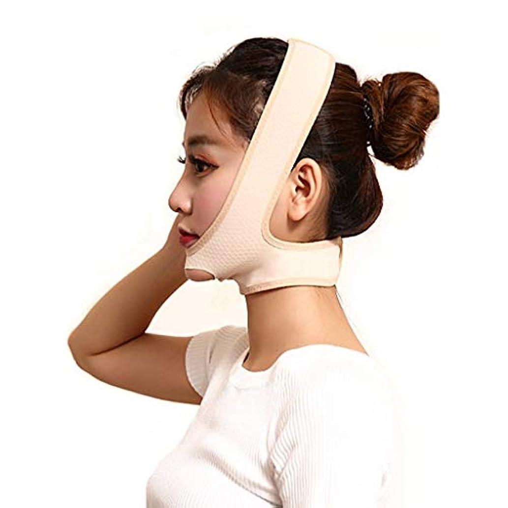 指定する効率的後世Jia He 軽量 薄い顔ベルト、Vフェイスアーティファクト薄い顔頬包帯は、超薄型アンチリンクル二重あごバンドルフェイスベルトを持ち上げます ## (Color : Skin tone)