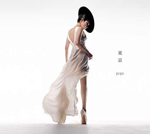 JUJU『東京』がサプライズ歌唱で話題!ニューアルバムの詳細&MVも紹介!の画像