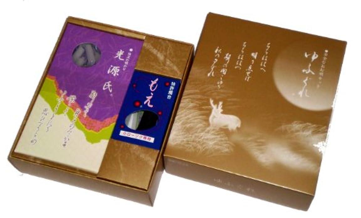 神秘的な世界的に側面東海製蝋のろうそく ゆふぐれ(光源氏&もえ)