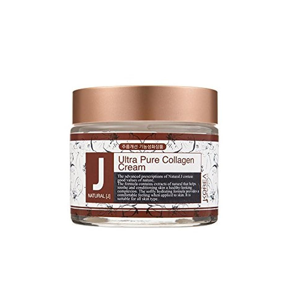 切断するプレゼント森林JKOREA コラーゲンクリーム 70g 肌の弾力性 皮の更新 本当にに優れた効能