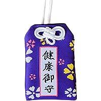 日本のスタイルの祝福バッグのハンドバッグアクセサリー車飾りの飾り #25