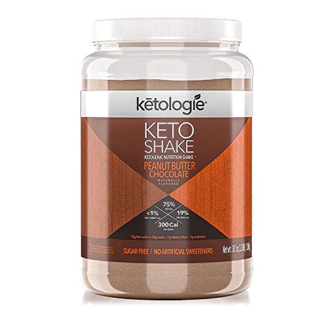 クローゼット貝殻調停する[Ketologie] [コラーゲンケトシェイク(チョコレートピーナッツバター) Collagen Keto Shake (Chocolate Peanut Butter)]