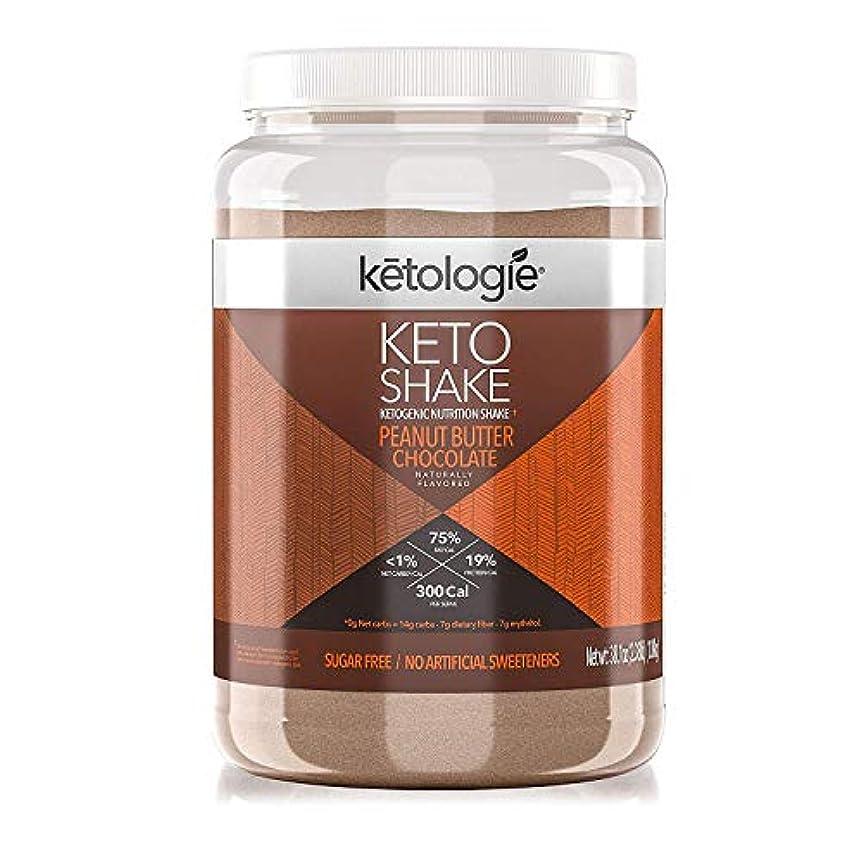 禁じる部分商業の[Ketologie] [コラーゲンケトシェイク(チョコレートピーナッツバター) Collagen Keto Shake (Chocolate Peanut Butter)]