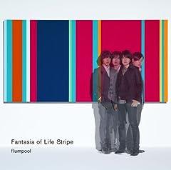 flumpool「僕はここにいる」のジャケット画像