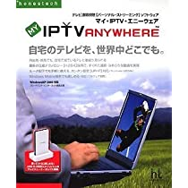 MY-IPTV Anywhere