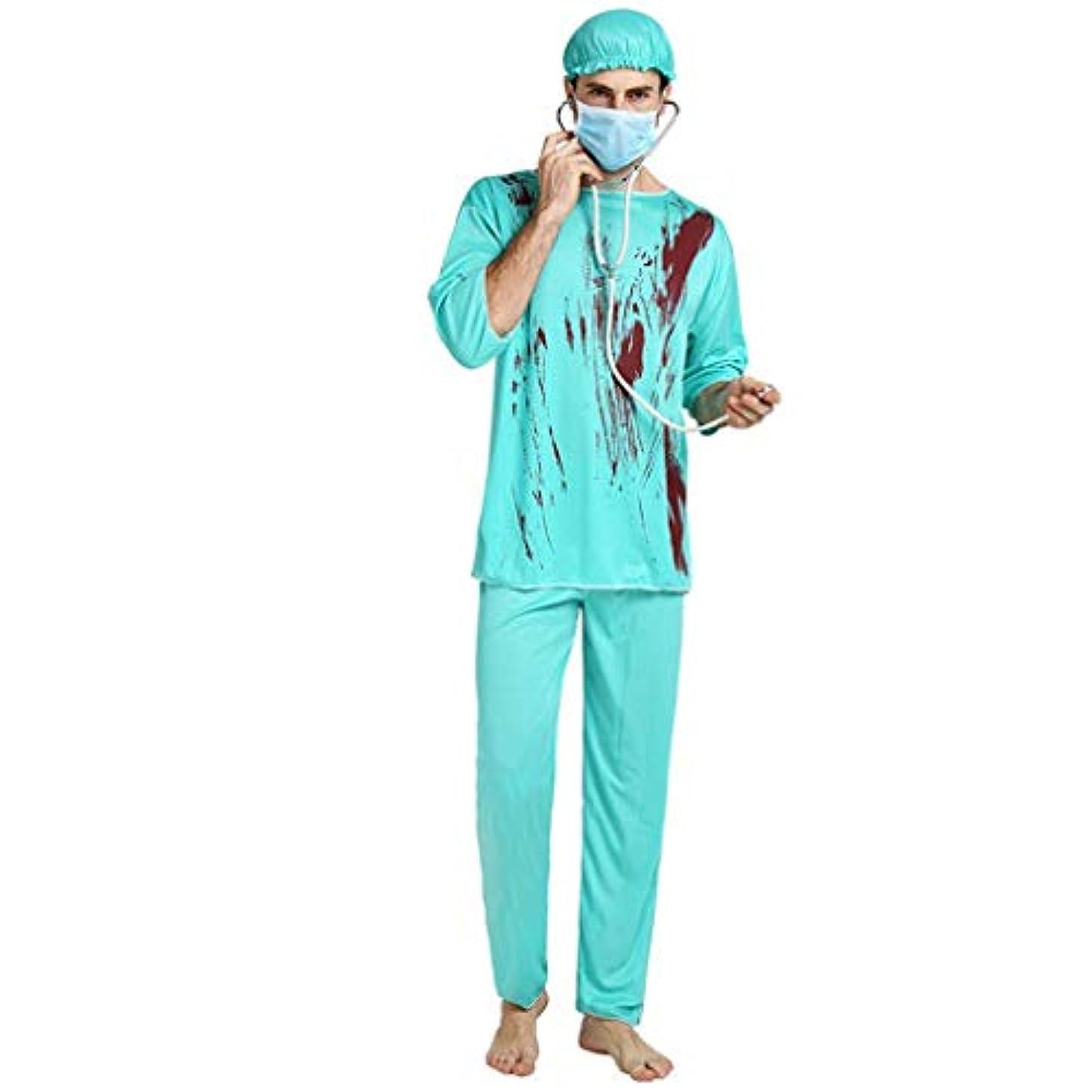より多いナサニエル区トラクターAFQHJ ホラーブラッド服医師男性用ロールプレイング、男性用ロールカーニバルプレイコスチューム、ハロウィーンコスチュームパーティー、トップス、パンツ、マスク、帽子(身長170cm-185cmに適しています)