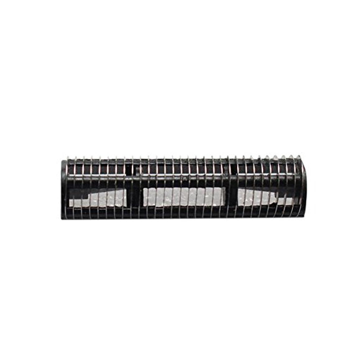 創造ダイアクリティカル未知のHZjundasi Replacement シェーバー 刃 for Braun 5S/614/3000 Model BS575 3610 P10 555