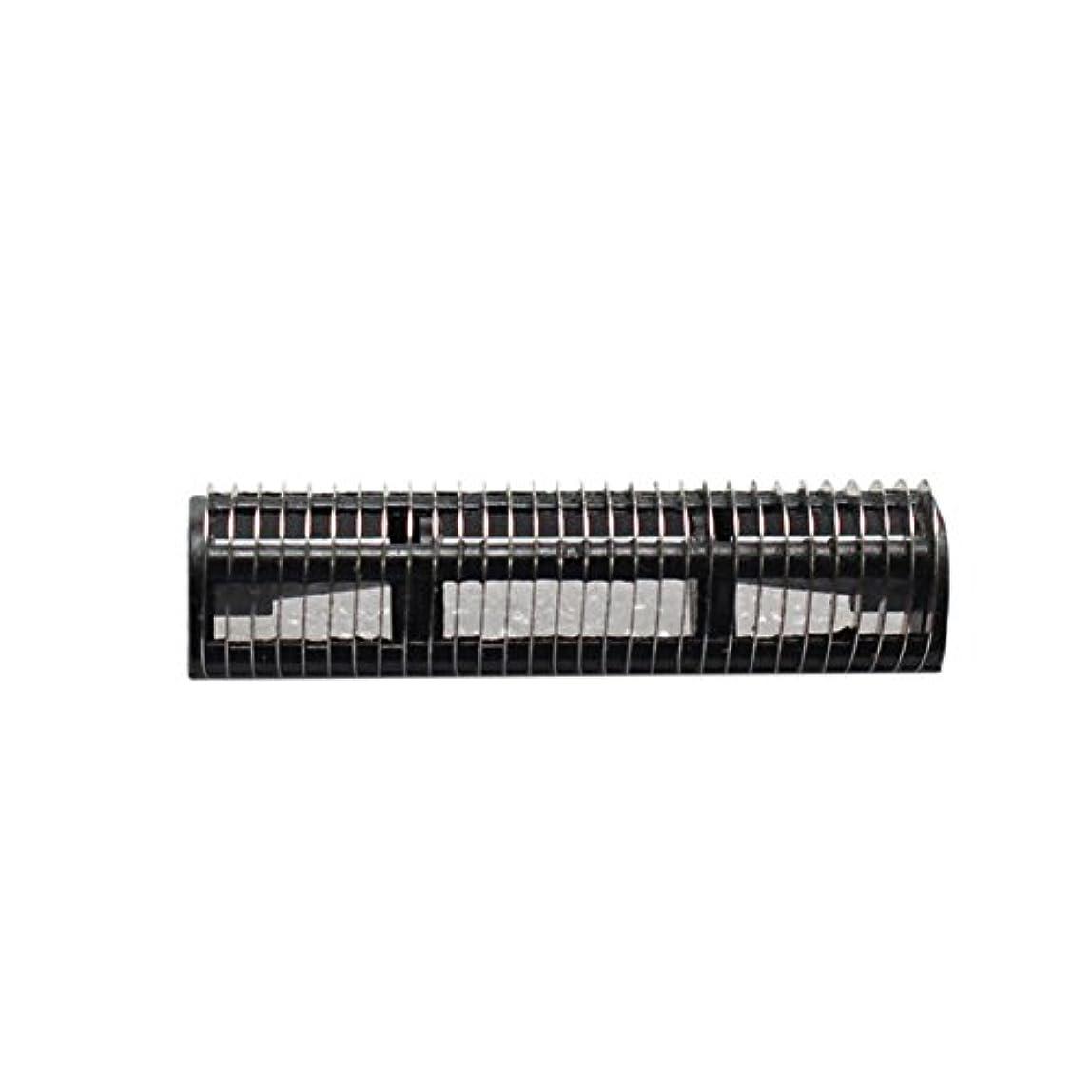 思い出す極めてディベートHZjundasi Replacement シェーバー 刃 for Braun 5S/614/3000 Model BS575 3610 P10 555