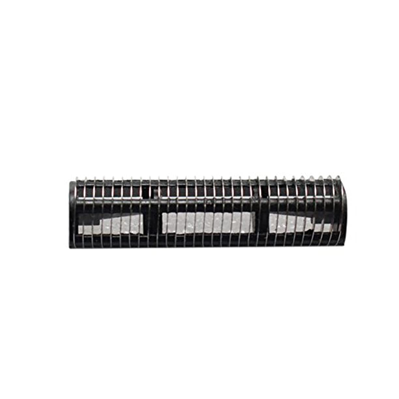 爆発する哲学悲観主義者HZjundasi Replacement シェーバー 刃 for Braun 5S/614/3000 Model BS575 3610 P10 555