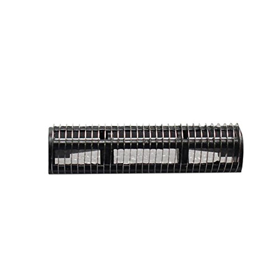 卒業ルーチン毛布HZjundasi Replacement シェーバー 刃 for Braun 5S/614/3000 Model BS575 3610 P10 555