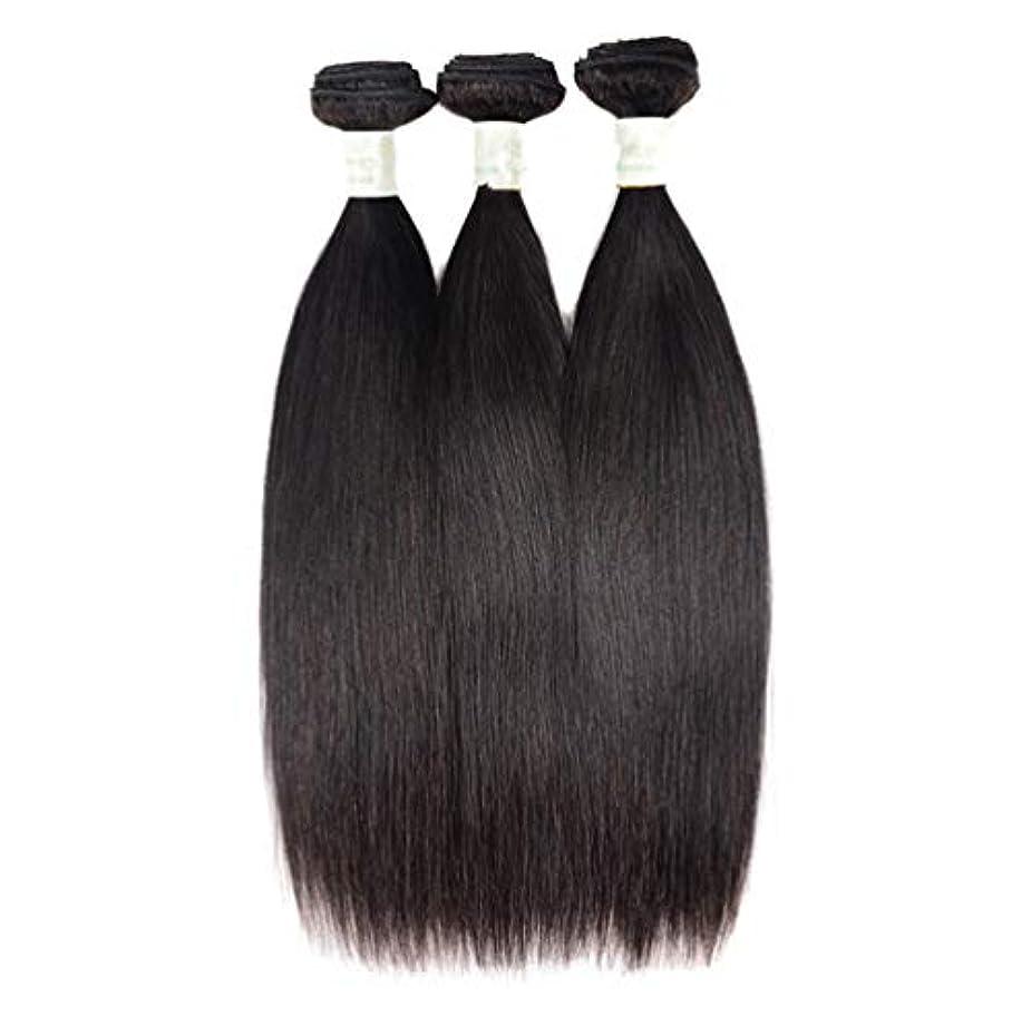 3バンドル人間の髪織りバンドルグレード8Aブラジルバージン毛延長横糸レミーストレート#1Bナチュラル