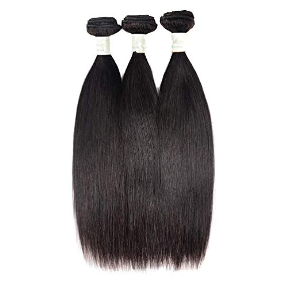 直感動機有名な3バンドル人間の髪織りバンドルグレード8Aブラジルバージン毛延長横糸レミーストレート#1Bナチュラル