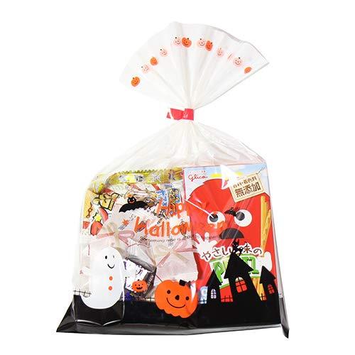 ハロウィン袋 380円 お菓子 チョコレート 詰め合わせ(Dセット) 駄菓子 袋詰め おかしのマーチ