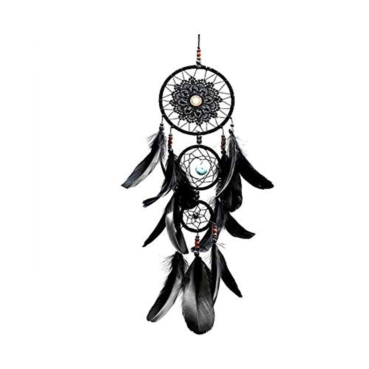 意図連結するアデレード風鈴、黒の3環の装飾、家の装飾、ベッドルームのバルコニーの装飾のペンダント (Size : 57cm)