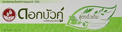Twin Lotus Original Herbal Fluoride-Free Natural Toothpaste 150g (Pack of 3) [並行輸入品]