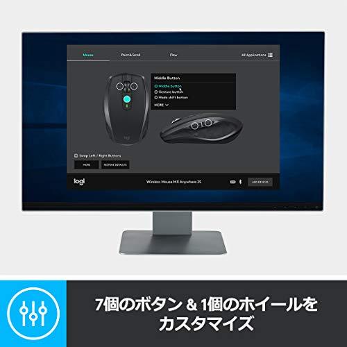 『ロジクール ワイヤレスマウス 無線 マウス ANYWHERE 2S MX1600sGR Unifying Bluetooth 高速充電式 FLOW対応 7ボタン windows mac iPad OS 対応 MX1600s グラファイト 国内正規品 2年間無償保証』の8枚目の画像