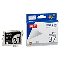 ==まとめ== ・エプソン・EPSON・インクカートリッジ・グレー・ICGY37・1個・-×4セット-