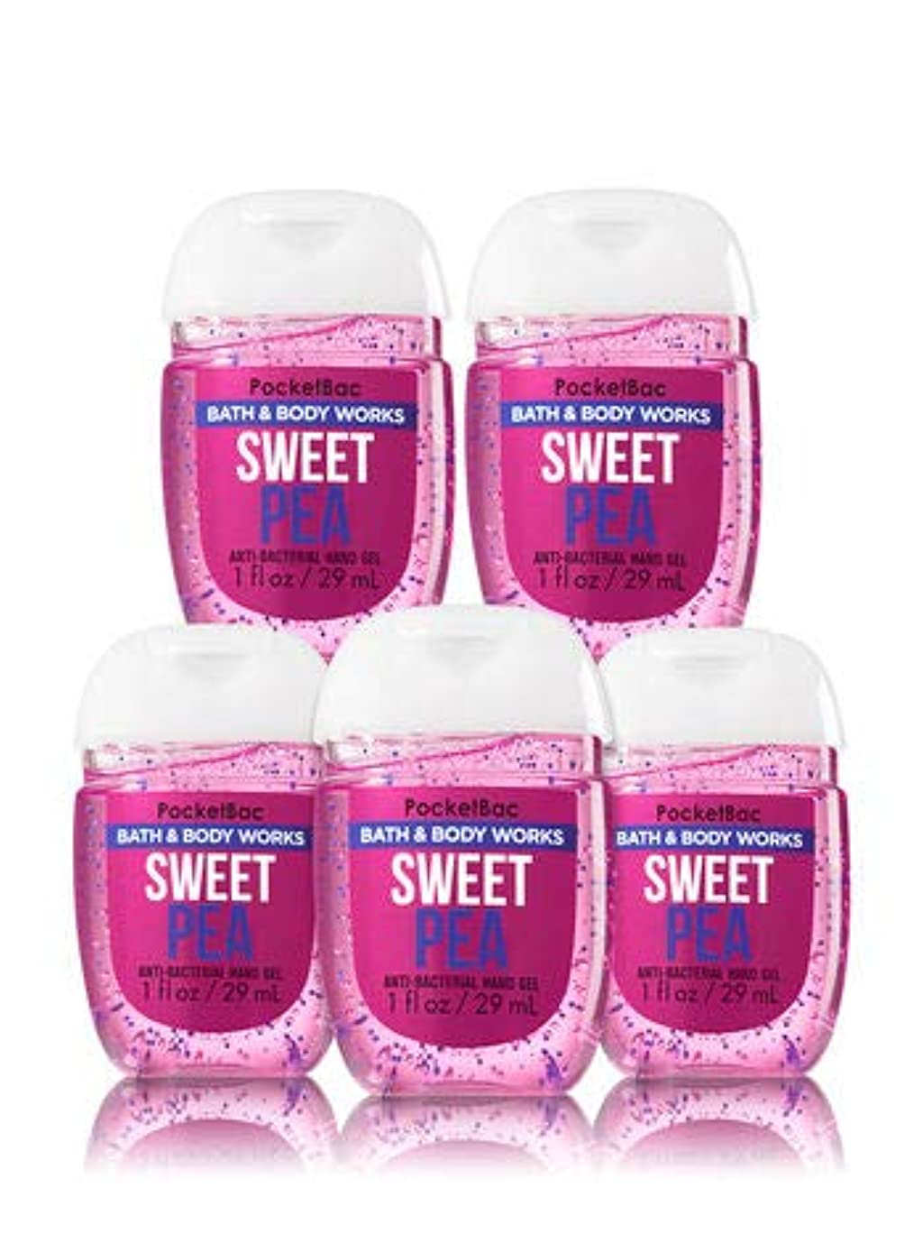 まだら外部差し迫った【Bath&Body Works/バス&ボディワークス】 抗菌ハンドジェル 5個セット スイートピー Sweet Pea PocketBac Hand Sanitizer Bundle (5-pack) [並行輸入品]