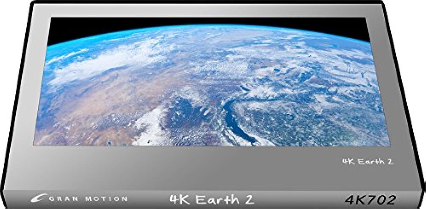 機会水っぽいのぞき穴4K702_4K動画素材集グランモーション 4K地球2(ロイヤリティフリーDVD素材集)