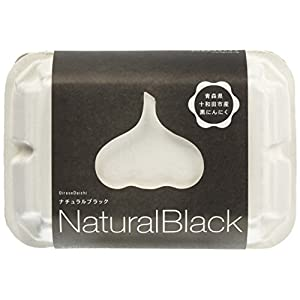 おいらせ大地 黒にんにく ナチュラルブラック ブラックパックLサイズ