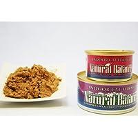 ナチュラルバランス ウルトラプレミアムキャット缶 インドアキャット 3オンス(85g) 1ケース/36缶 (ヘアーボール)