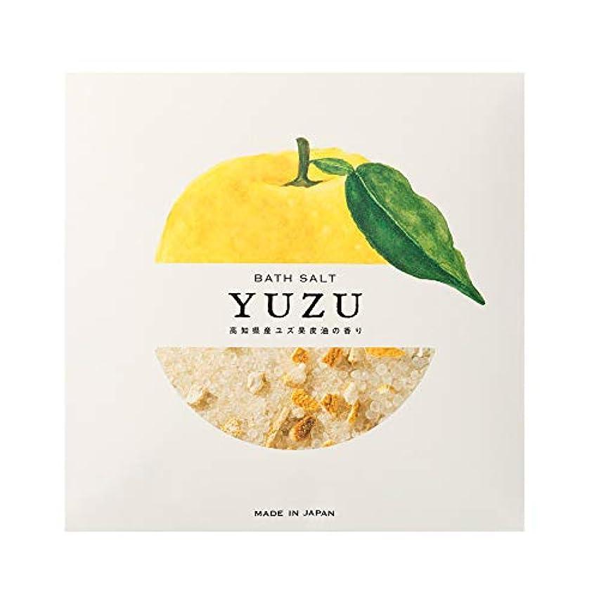 甘やかす麻痺トレイ高知県産YUZUピール入りバスソルト