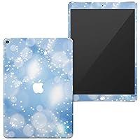igsticker iPad Air 10.5 inch インチ 専用 apple アップル アイパッド 2019 第3世代 A2123 A2152 A2153 A2154 全面スキンシール フル 背面 液晶 タブレットケース ステッカー タブレット 保護シール 001761