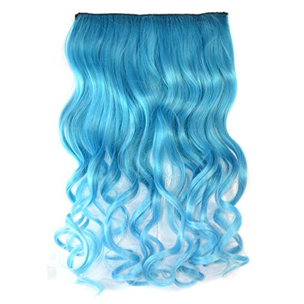 補正熱してはいけないWTYD 美容ヘアツール ワンピースシームレスヘアエクステンションピースカラーグラデーション大波ロングカーリングクリップタイプヘアピース