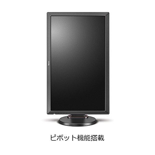 『BenQ ZOWIE ゲーミングモニター RL2460S (格闘ゲームに最適/24インチ/TN/1ms/フルHD/HDMI out端子付/Black eQualizer/スピーカー付/高さ調整)』の5枚目の画像