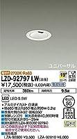 DAIKO LEDユニバーサルダウンライト (LED内蔵) 電源別売 電球色 2700K 埋込穴Φ50 LZD92797LW