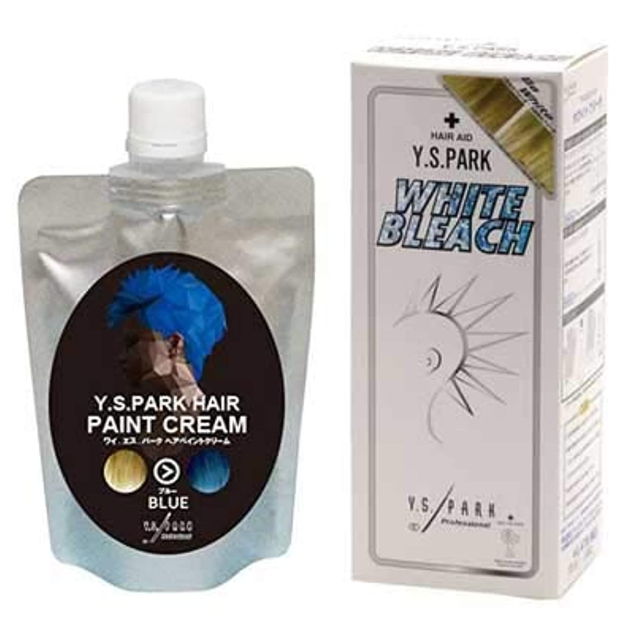 リマ手つかずのナサニエル区Y.S.PARKヘアペイントクリーム ブルー 200g & Y.S.PARKホワイトブリーチセット