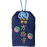 日本のスタイルの祝福バッグのハンドバッグアクセサリー車飾りの飾り #10