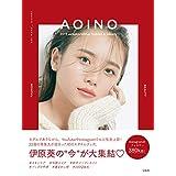 AOINO 2019 autumn winter fashion & beauty