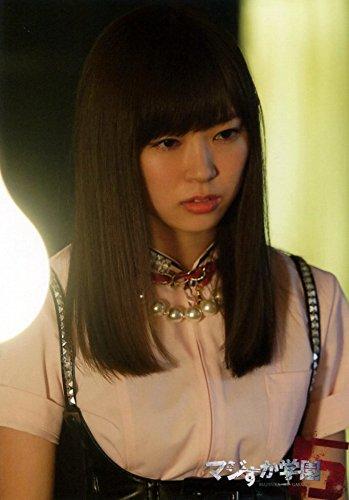 AKB48 公式生写真 マジすか学園5 DVD封入特典 オフショット 【渡辺美優紀】