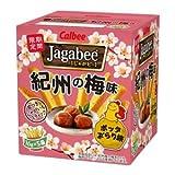 【販路限定品】カルビー じゃがビー Jagabee 紀州の梅味 80g×12箱