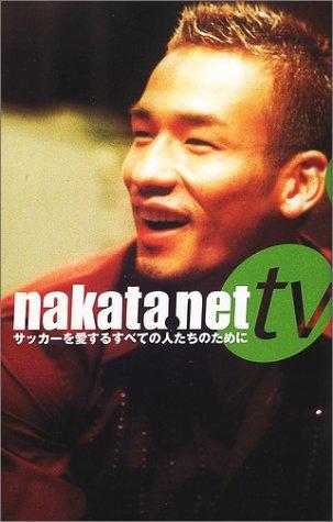 nakata.net tv―サッカーを愛するすべての人たちのためにの詳細を見る