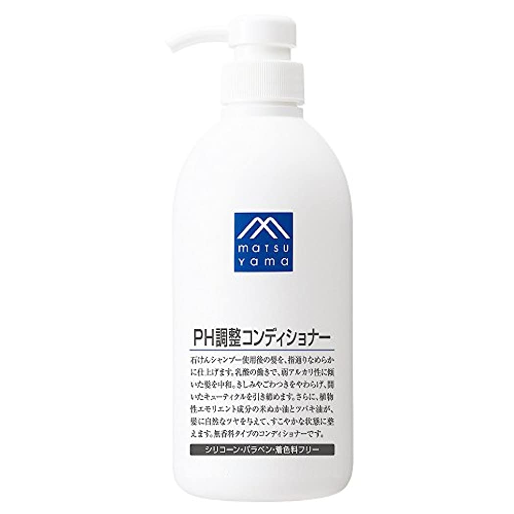 冷淡な咳グリーンバックM-mark PH調整コンディショナー