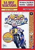 EA Best Selections Moto Racer