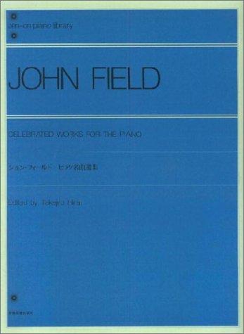 ジョン・フィールドピアノ名曲選集 全音ピアノライブラリー...