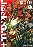 .hack// G.U.+ (1) (カドカワコミックスAエース)