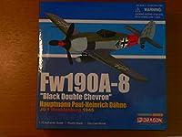 ドラゴンウォーバーズ 50094 1/72 FW 190A-8 ブラックダブルシェブロン JG1 Mecklenburg 1945
