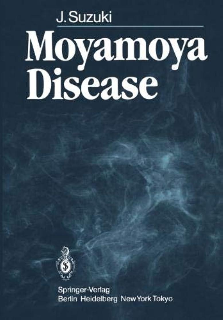 迫害アクセサリー姉妹Moyamoya Disease