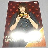 欅坂46 クランキーノート