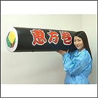 恵方巻 コンビニ 廃棄 ノルマ 批判に関連した画像-05